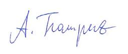 Andrej podpis.jpg